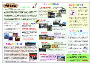 kirara_newspaper_vol_078のサムネイル