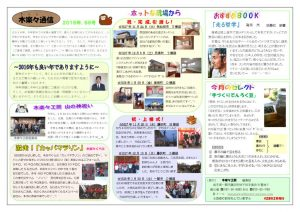 kirara_newspaper_vol_088のサムネイル